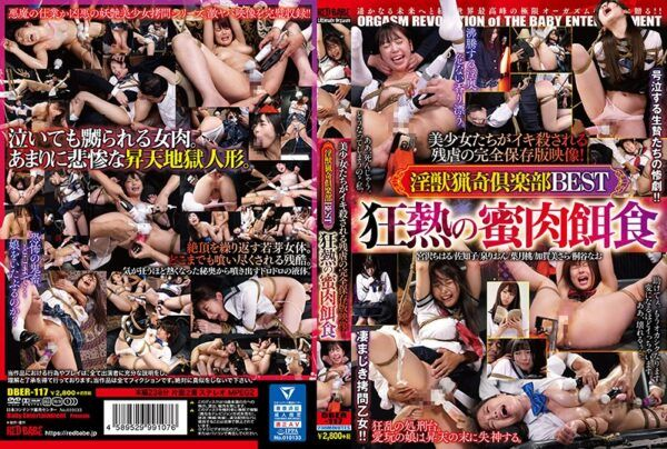 DBER-117 A Complete Preservation Version Of The Cruelty That Beautiful Girls Are Killed! Dirty Beast Hunting Club BEST Madness Of Honey Meat Prey