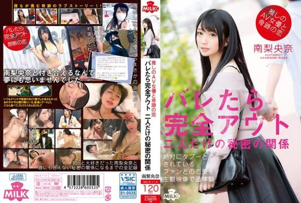 MILK-114 A Miracle Love With A Recommended AV Actress, Completely Out If It's A Secret Relationship Only Between Two People Riona Minami