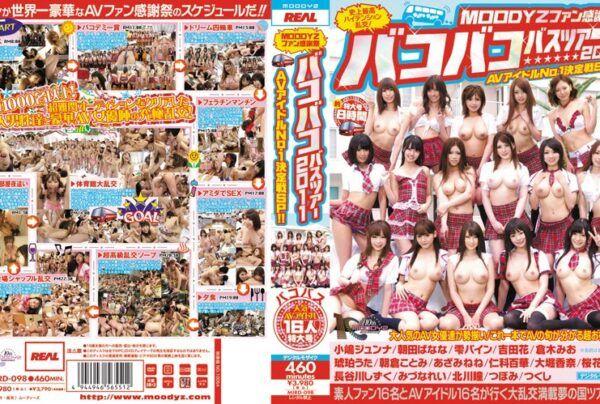 MIRD-098 SP 2011 AV Idol Finals Bakobako Bus Tour Thanksgiving MOODYZ No.1 Fan!!