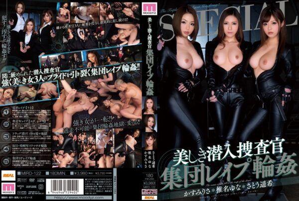 MIRD-122 Beautiful Undercover Gang Rape Gangbang Risa Kasumi Yuna Shiina Sato Haruka Rare