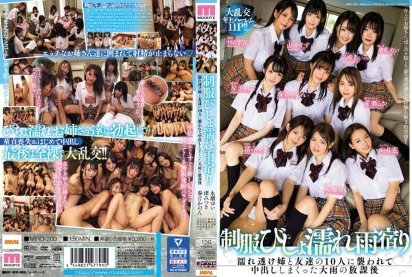 MIRD-200 After School Of Heavy Rain, Which Was Attacked By 10 Wet Friends And Friends