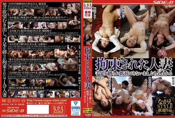 NSPS-841 Restrained Married Woman Limbs Tied Up And Stuck Without Being Able To Resist