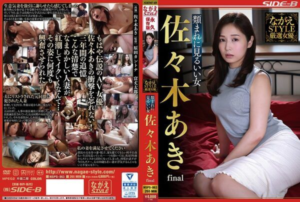 NSPS-863 A Rare Woman To See Rarely Aki Sasaki Final