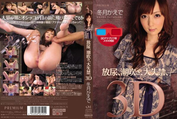 PGD-518 Pissing, Squirting, Incontinence Large, Maple 3D Winter Months