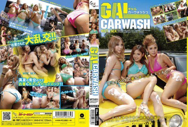 GVG-016 Gal Car Wash WET & SEX