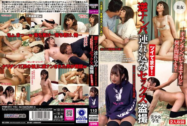 HYBR-014 Reverse Nampa Bringing Sex Voyeur Ochinchin Is Attached, But Is There Any Problem? Airi (21 Years Old) Mizuki (19 Years Old)