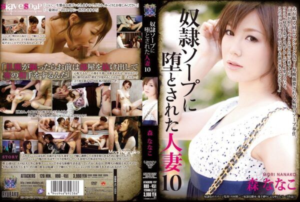 RBD-451 Nanako Mori Is 10 Married To Soap And Fallen Slaves
