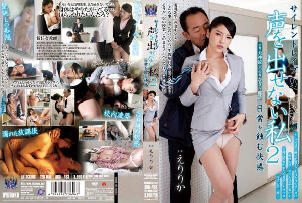 RBD-493 Eri Rika Pleasure To Undermine The Two Everyday I Do Not Put Out A Silent Rape Voice
