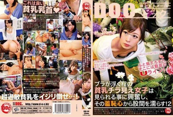 RDD-148 Excited To Be Seen The Extent That Women Seem Flickering Tits Bra Floats, Wet The Crotch From The Shame! Two