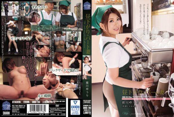 SHKD-703 Afternoon Of Part Wife Oshikawa Yuri