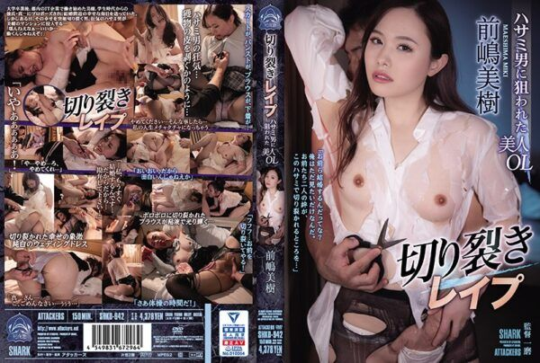 SHKD-942 Miki Maejima, A Beautiful Office Lady Who Was Targeted By A Puhasami Man