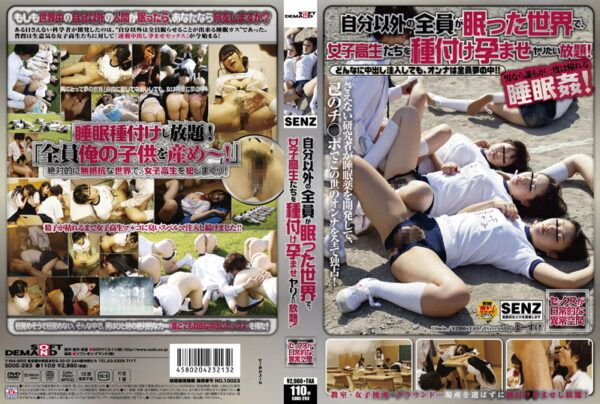 SDDE-293 In A World Where Everyone Except He Had Slept, So Whatever You Want Spears Pregnant School Girls Stallion Us!