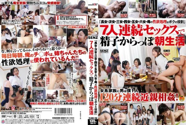 """SDDE-372 Sperm Empty Morning Life In The """"eldest Daughter, Second Daughter, Third Daughter, Four F-five Woman Lok Woman Mother Sexual Desire Processing My Role Of"""" Seven Consecutive Sex"""
