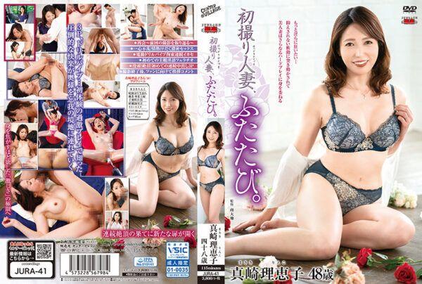 JURA-41 First Shot Married Woman, Again. Rieko Masaki