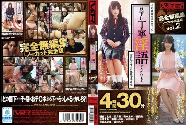 VRTM-070 Look Down On Beauty Women Ana Of Naive Princess School Girls Beautiful And Intelligent There Polite Dirty.Full Unedited Uncut Full Version Vol.2
