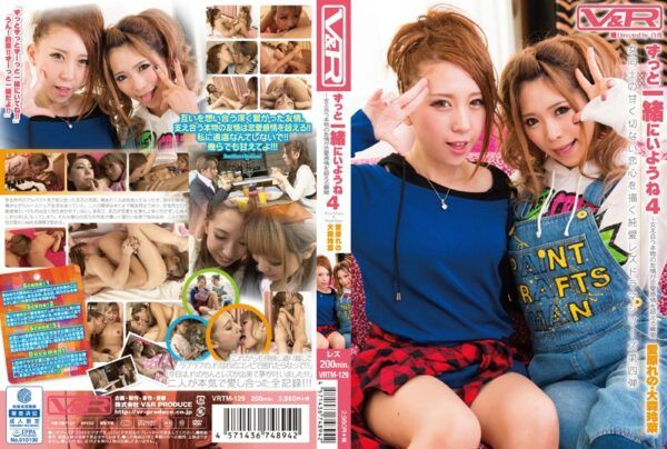 VRTM-129 Moment That Real Friendship Iyo Will Ne 4 Support Each Other – In Together Forever Is More Than Romantic Feelings
