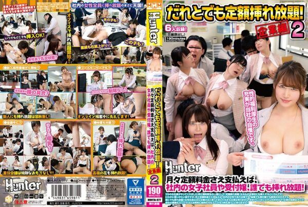 HUNTA-977 All-you-can-eat Flat-rate With Anyone! As Long As You Pay A Fixed Monthly Fee, You Can Insert As Many Female Employees And Receptionists As You Like! 2