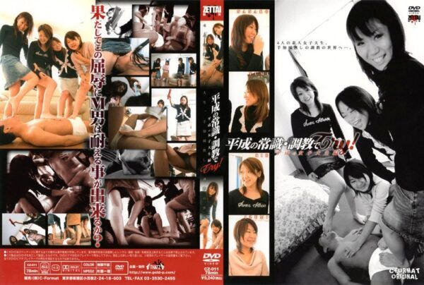 CZ-011 Torture In The Common Sense Of The Heisei-TRY! Part Of The Heisei Era College Student