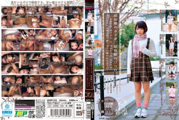 """ODFP-018 The Body Of The Growth Period, Adolescent Mind. """"Sunday's Lovely Daughter I Do Not Know Your Play """"mom And Dad Of Big Uncle And Secret …"""
