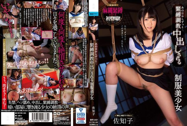 MUDR-105 Since That Day … Sachiko, A Beautiful Girl In Uniform Who Gets Creampie Bondage